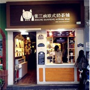 上海张三疯奶茶