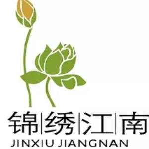 青海【锦绣江南中餐厅】诚邀加盟