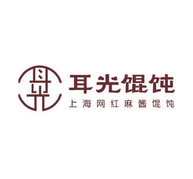 上海耳光馄饨
