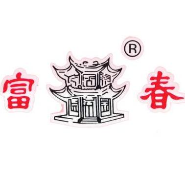 扬州富春茶社
