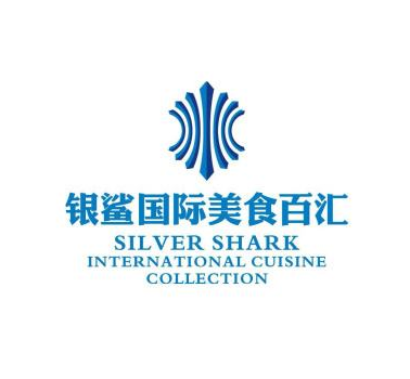银鲨海鲜百汇自助餐厅厅