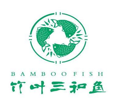 竹叶三和鱼