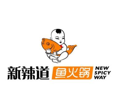 上海新辣道鱼火锅