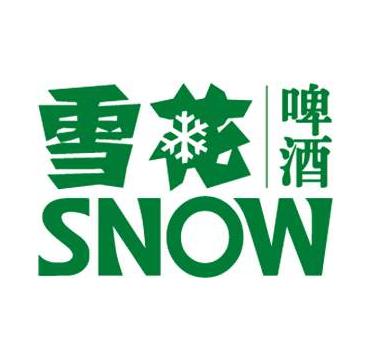 南京华润雪花啤酒