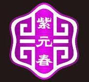 紫元春卤味牛肉锅