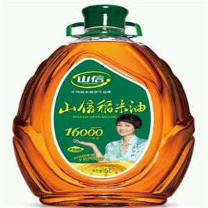 山信稻米油