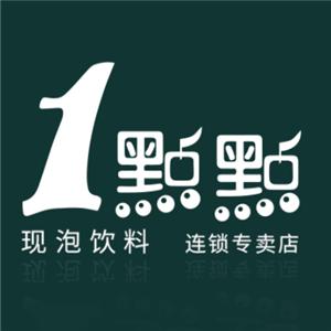 上海一点点奶茶店