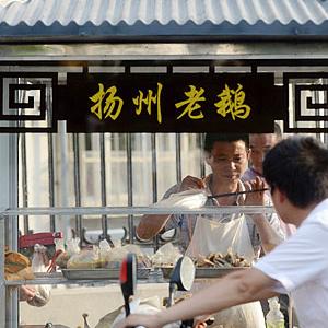 扬州老鹅中餐