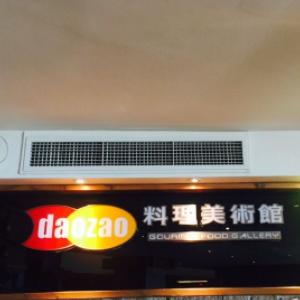 寿光daozao料理美术馆