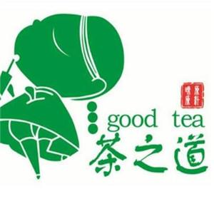 茶之道茶楼