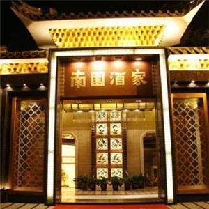 广州南园酒家