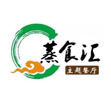 安徽【蒸食汇】诚邀加盟