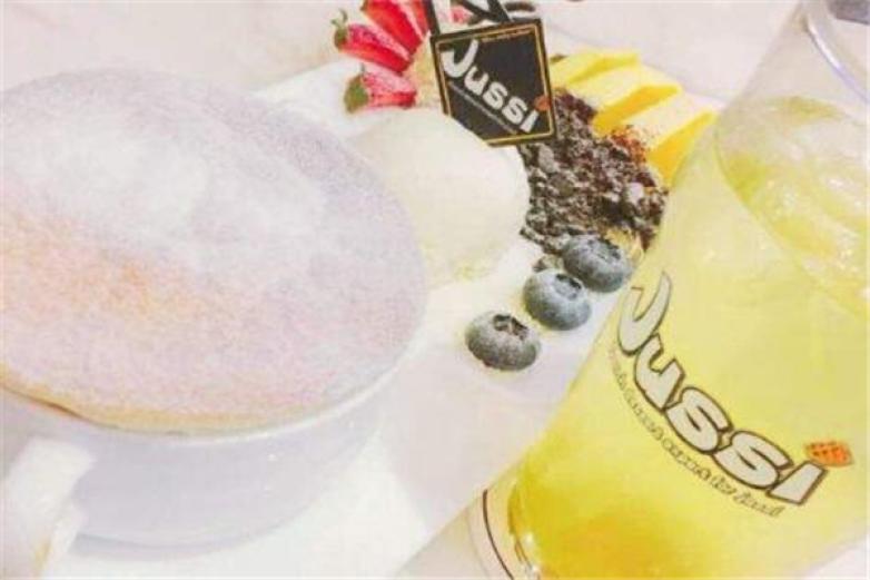 JUSSI吉爾斯法式甜品加盟