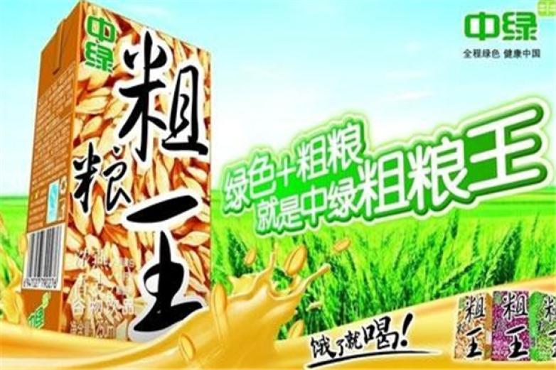 中绿食品加盟