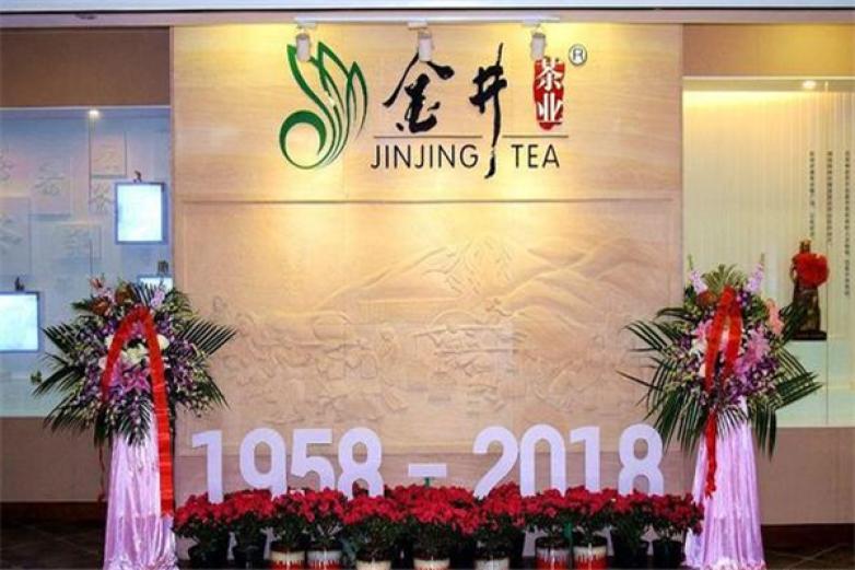 金井茶业加盟