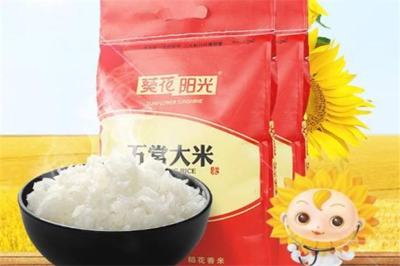 葵花阳光米业加盟