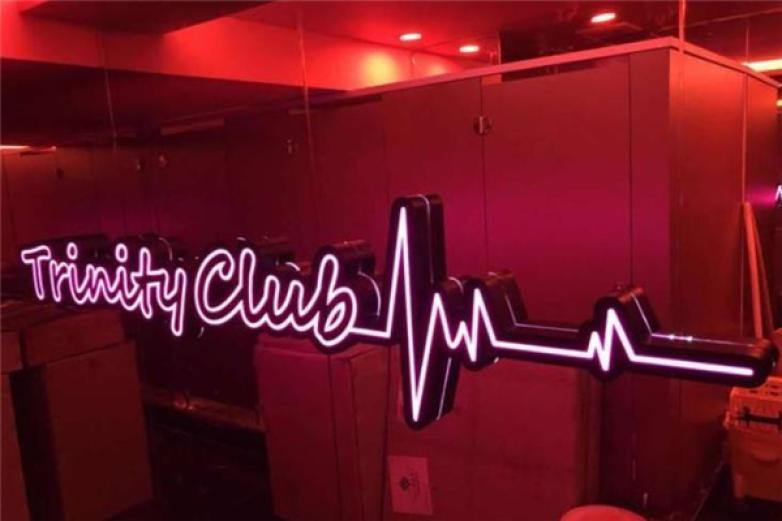 TrinityClub加盟