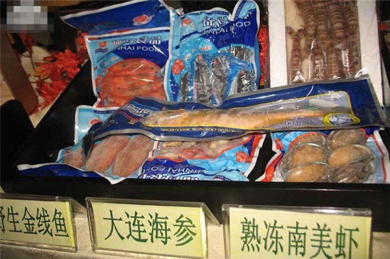 锦海食品配料加盟