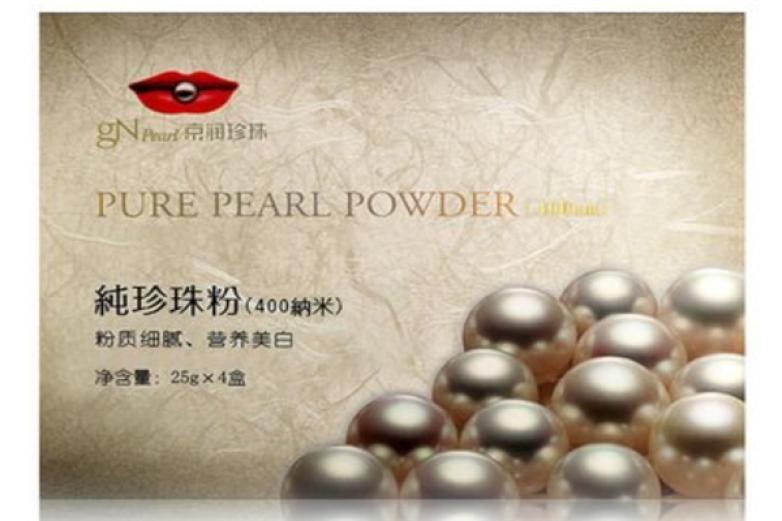 京润珍珠粉加盟