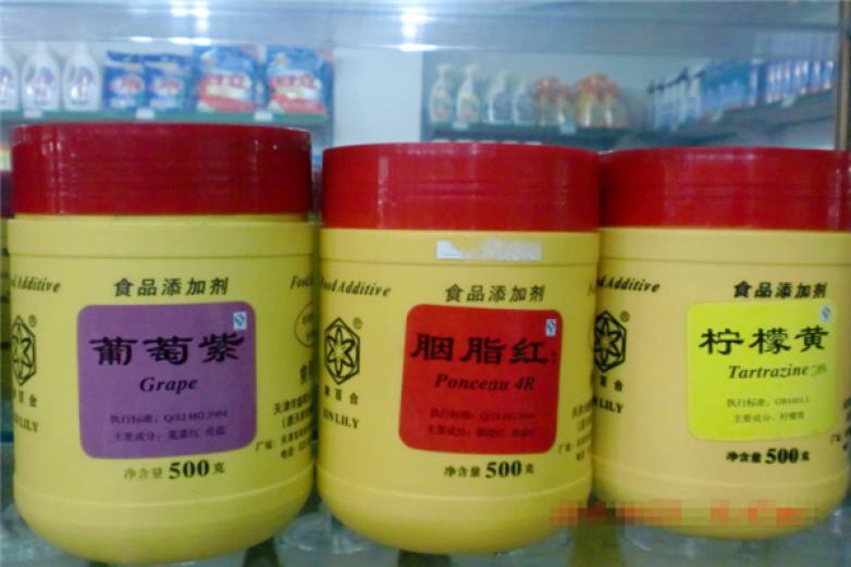 羚跃食品添加剂加盟
