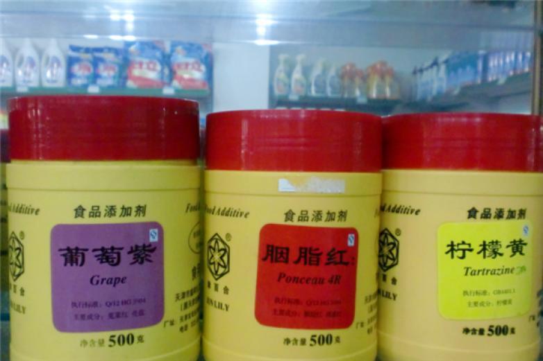 辰绿食品添加剂加盟