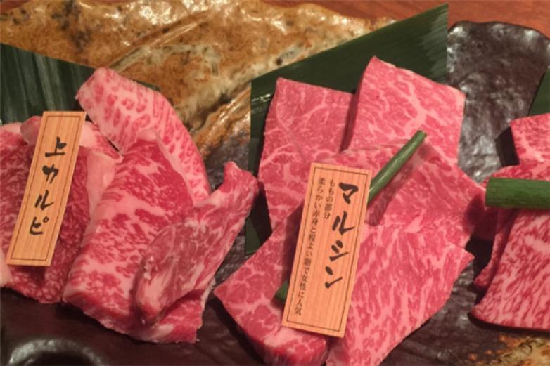 神户牛肉加盟