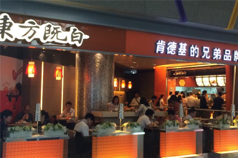 东方既白餐厅加盟