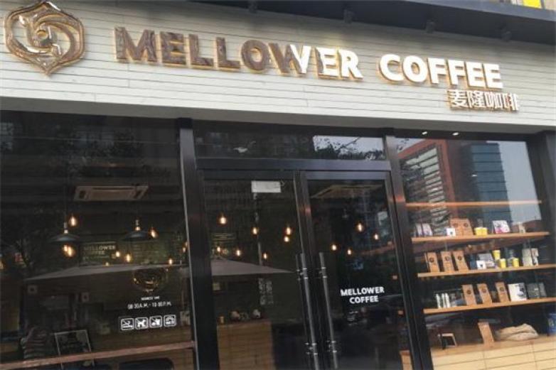 麦隆咖啡馆加盟