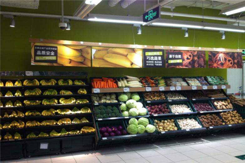 南京钱大妈生鲜超市加盟