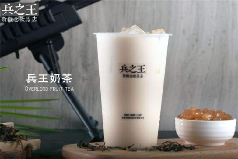 德阳兵奶茶加盟