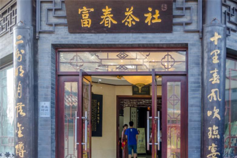 扬州富春茶社加盟