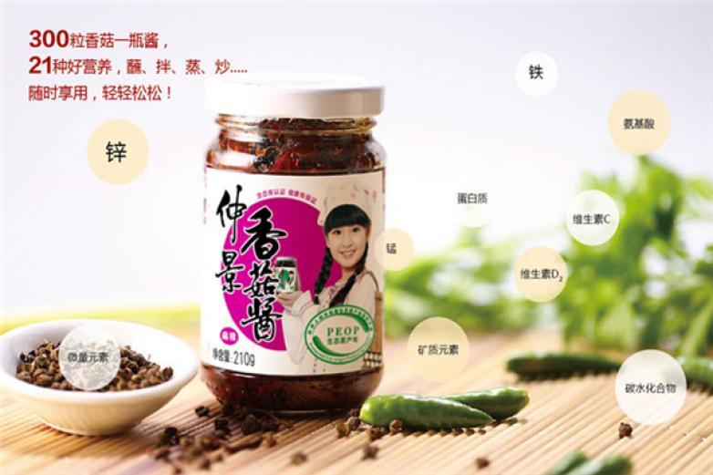 仲景香菇酱调味品加盟