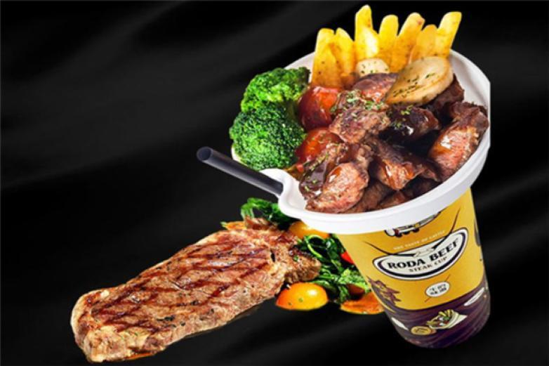 牛排杯西式快餐加盟