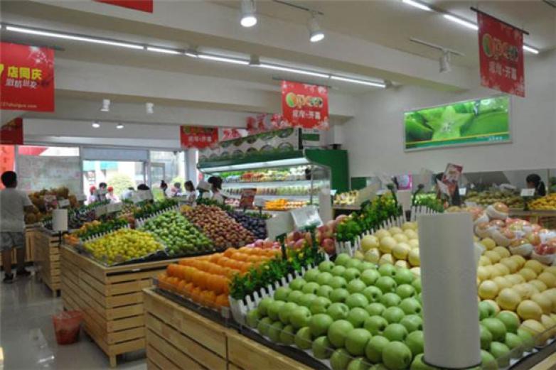 绿叶水果超市加盟