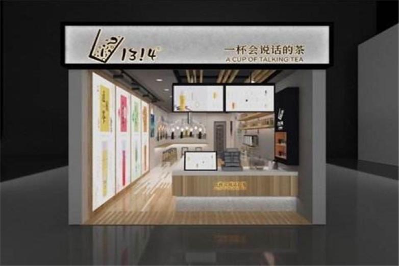 上海1314奶茶加盟