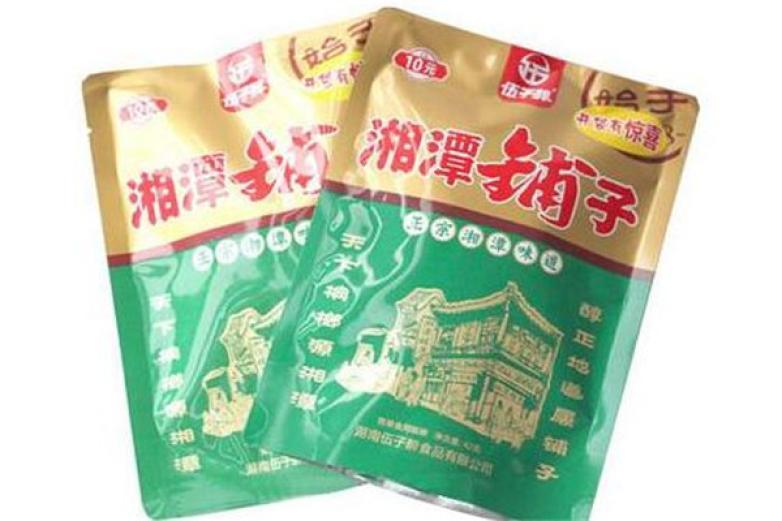 湘潭铺子小吃加盟