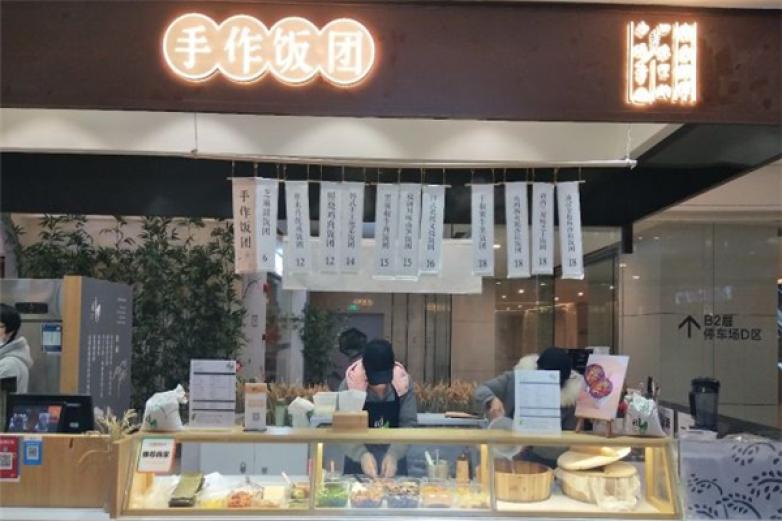 稚米手作饭团加盟