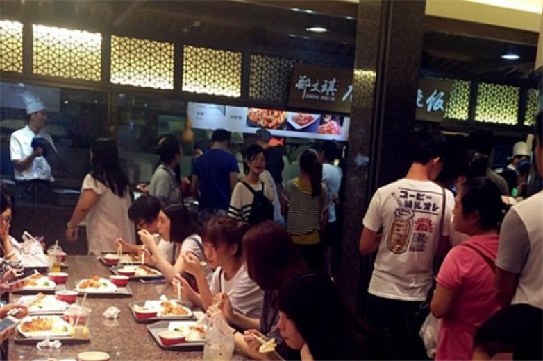 郑文琪龙虾饭加盟
