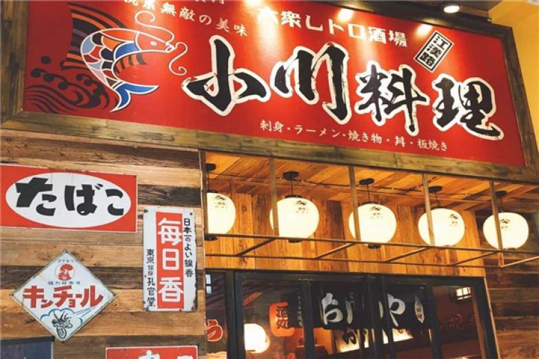 武汉小川料理加盟
