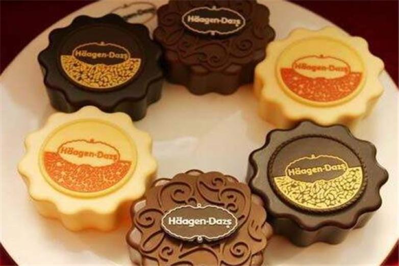 哈根达斯月饼加盟