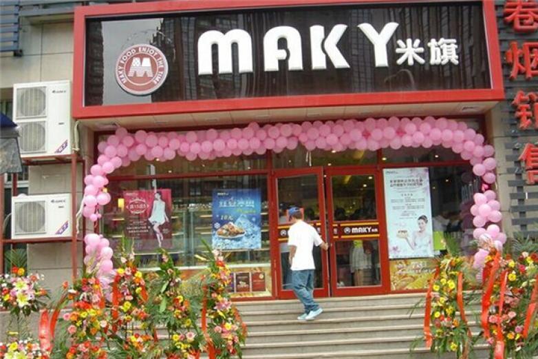 上海米旗蛋糕店加盟