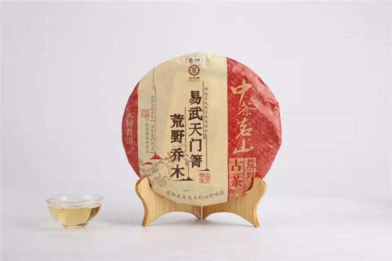 中茶蝴蝶汇加盟