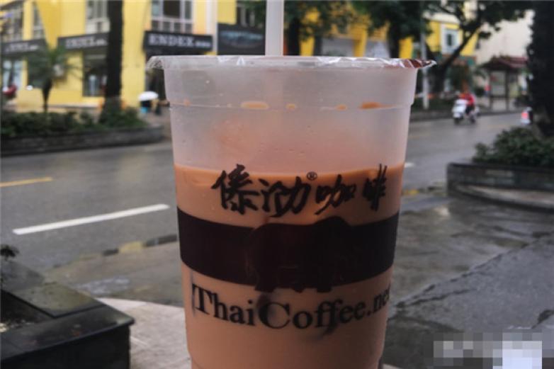 傣泐咖啡加盟
