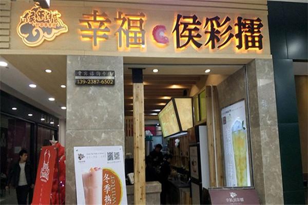 侯彩擂奶茶在市场中,保持着良好的销量