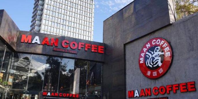 咖啡加盟店10大品牌有哪些  如何选择