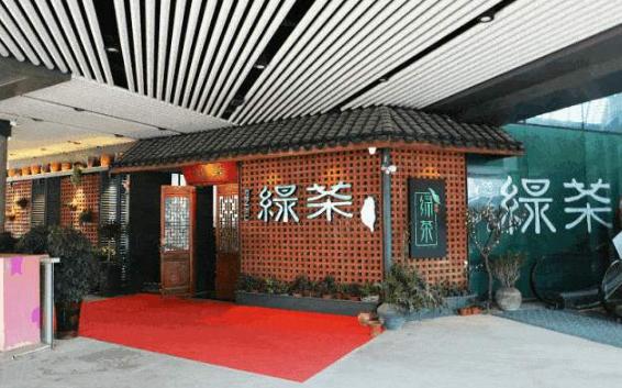 杭绿茶餐厅可以加盟吗