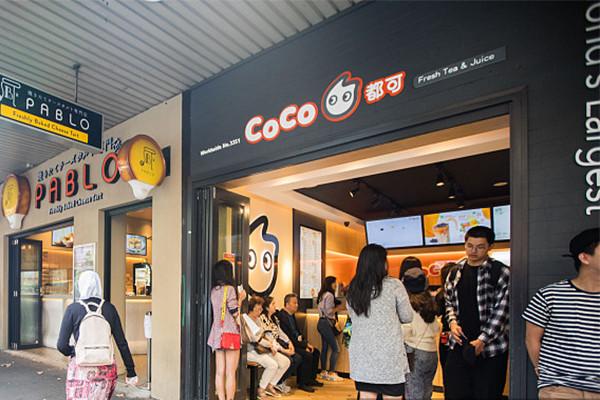 coco奶茶项目值得创业者们运作