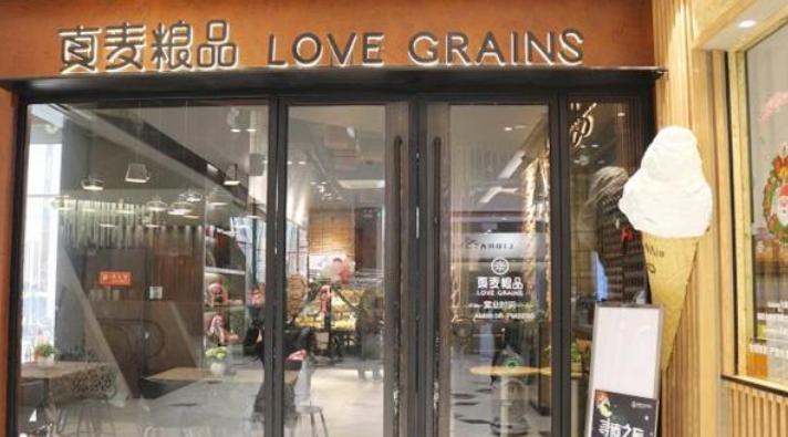 烘焙坊加盟品牌有哪些 开店需要多少钱