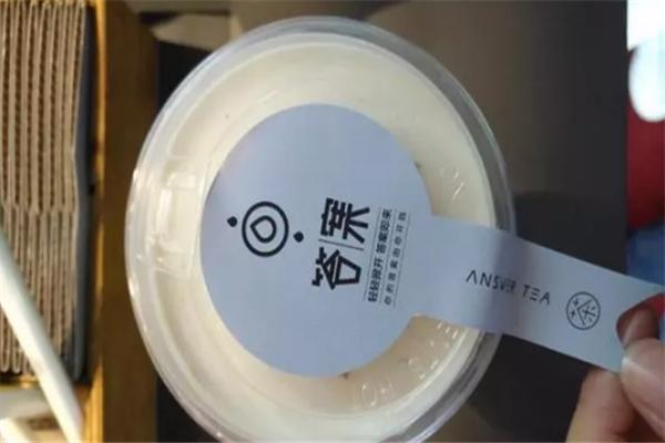 答案茶是奶茶中的知名品牌