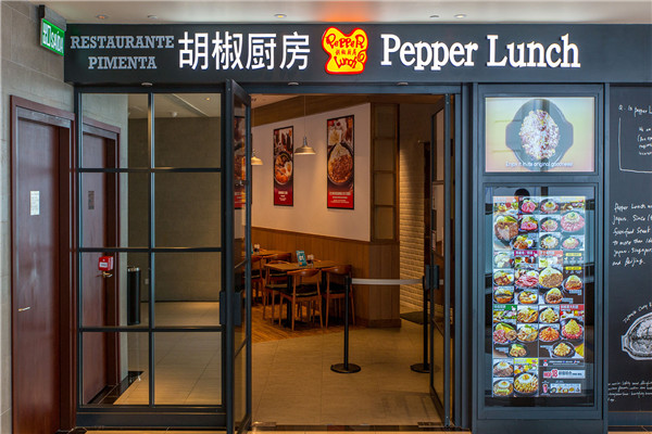 日韩料理在多地设有分店